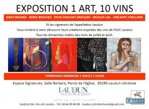 invitation-vernissage-1art10vins-2juillet17.jpg